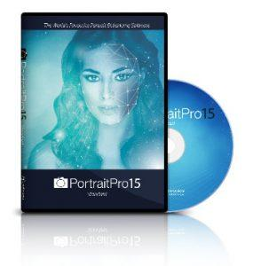portraitpro-portable